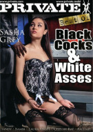 Best Of Black Cocks &amp; White Asses Porn Movie