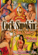Cock Smokin' Blow Jobs 3 Porn Video