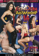 FemDom Ass Worship 14 Porn Movie