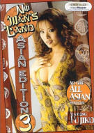 No Man&#39;s Land Asian Edition 3 Porn Video