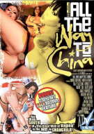 All The Way To China Porn Movie