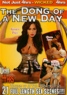 Dong of a New Day, The Porn Video