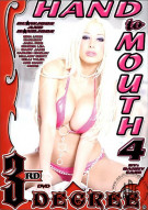 Hand to Mouth 4 Porn Movie