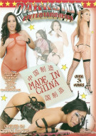 Made In China Porn Movie