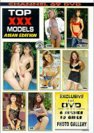 Top XXX Models Asian Edition Porn Movie