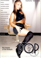 Pop 6: The Beauty of a Blowjob Porn Movie