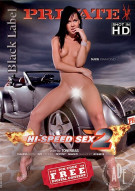Hi-Speed Sex 2 Porn Movie