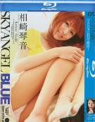 Sky Angel Blue 5 Blu-ray