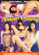 Hot, Wet Asian Pussy Porn Movie
