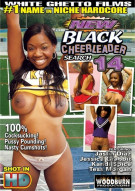 New Black Cheerleader Search 14 Porn Video