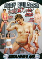 Body Builders in Heat 22 Porn Video