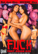 Fuck That Asian Ass Porn Movie