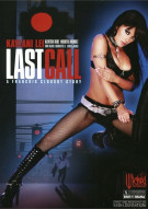 Last Call Porn Movie