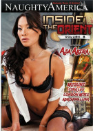 Inside The Orient Vol. 8 Porn Movie