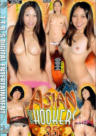 Asian Street Hookers 35 Porn Video