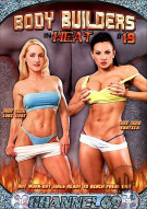 Body Builders in Heat 19 Porn Movie