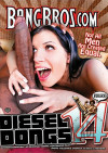 Diesel Dongs Vol. 14 Porn Movie