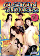 Asian New Cummers Porn Video