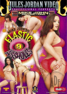 Elastic Assholes #9 Porn Video