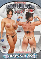 Body Builders In Heat 29 Porn Movie
